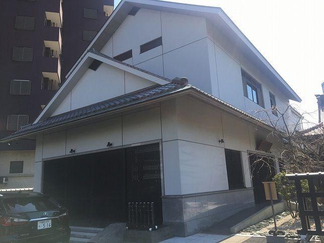 恵光メモリアル新宿浄苑 管理事務所