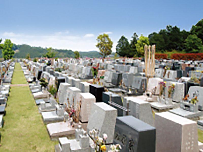 武蔵メモリアルパーク 日当たりの良い墓域