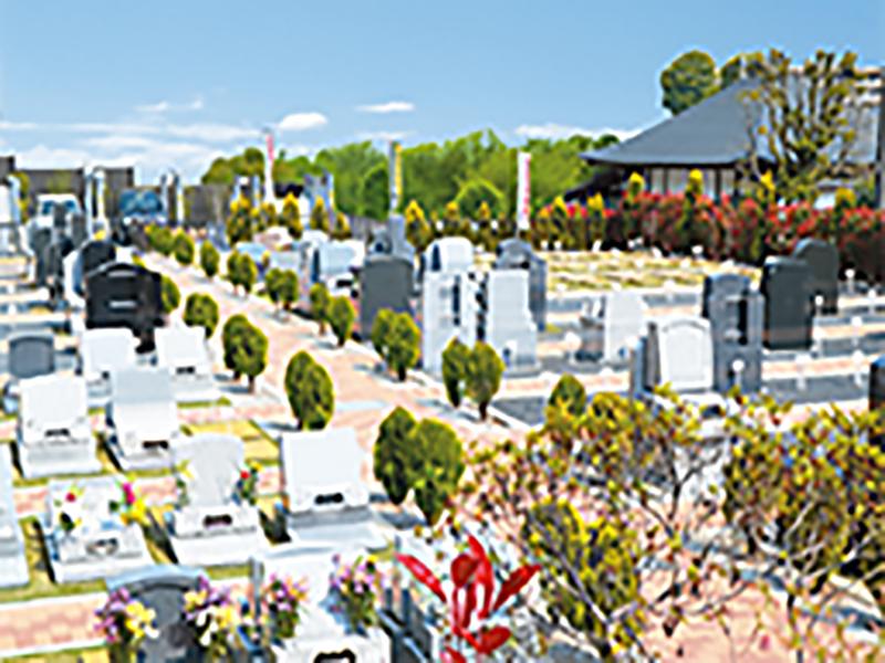 メモリアルガーデン山田 日当たりの良い明るい霊園風景