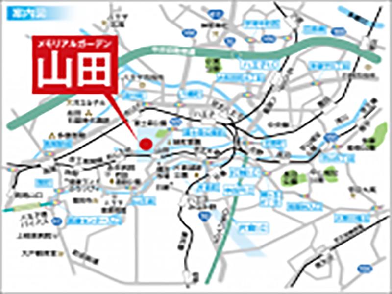 メモリアルガーデン山田 アクセス①