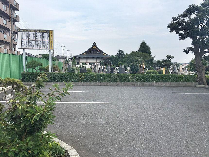 緑町霊園3