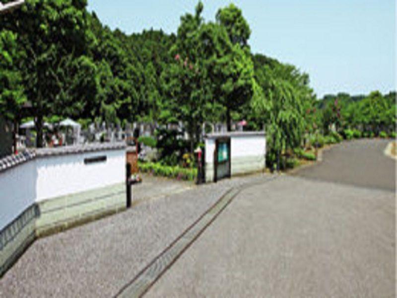 白井メモリアルパーク 緑豊かな入り口