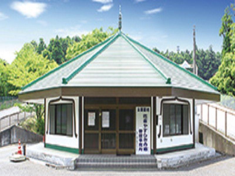 佐倉やすらぎの郷 管理事務所