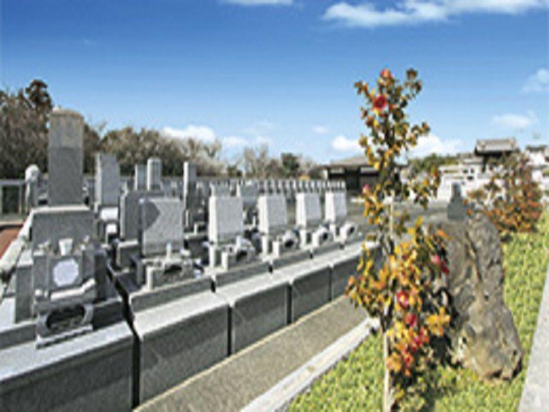 光輪霊園 区画整備された墓域