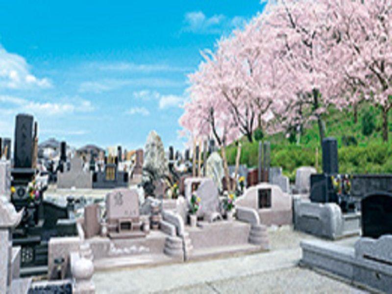 熊谷深谷霊園 龍泉寺 和式・洋式の墓石がある墓域