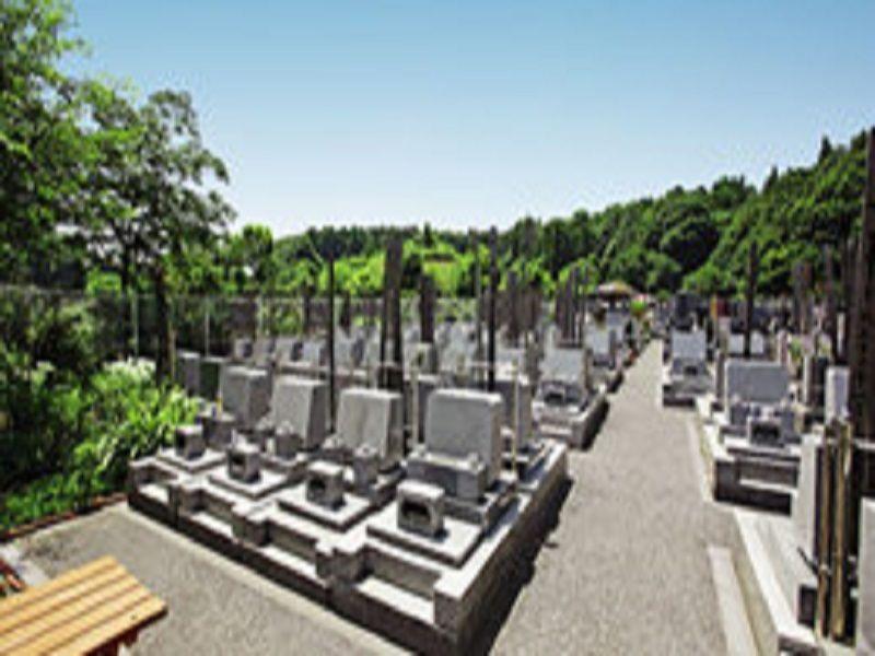 白井メモリアルパーク 一般墓所