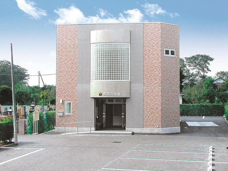 加須はなさき浄苑 乗蔵院本堂・会館