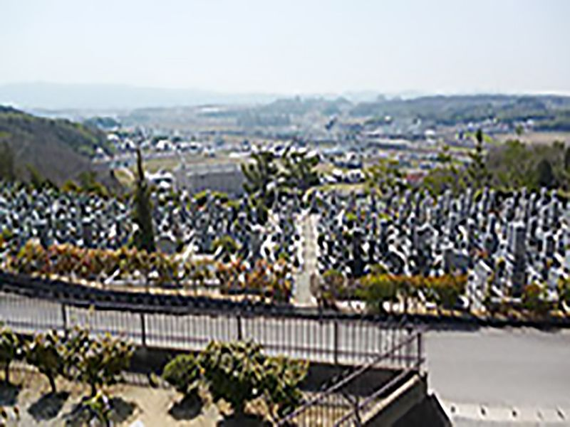 城ケ丘墓地公園
