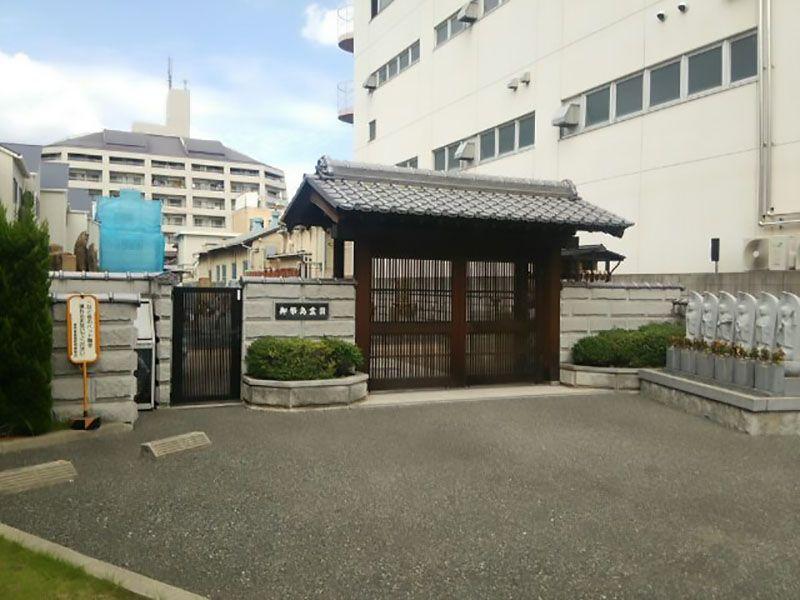 御幣島霊園