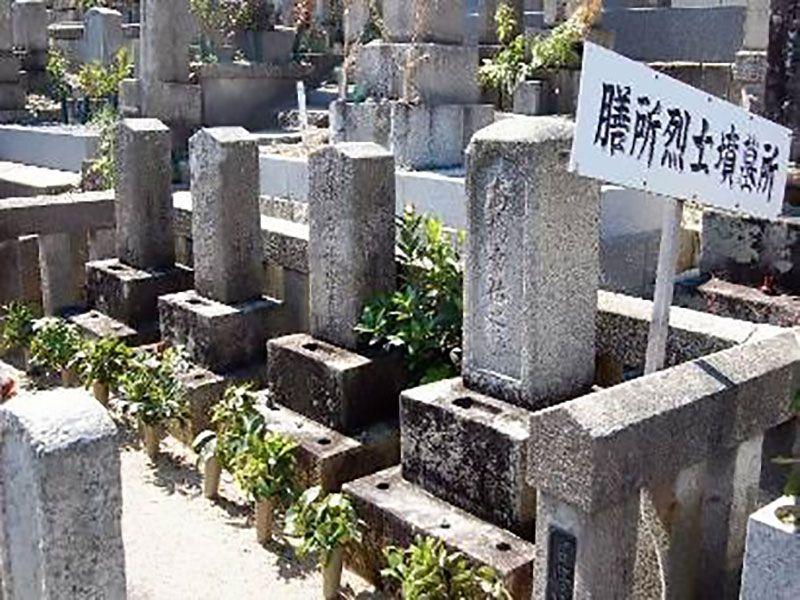 安昌寺墓地