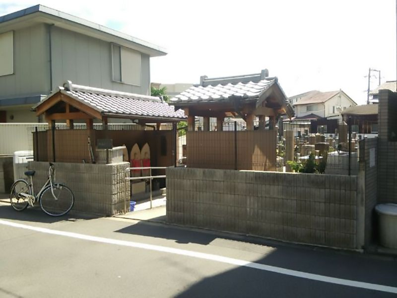 大和田霊園