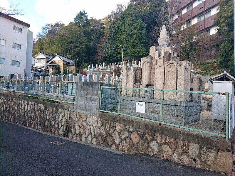岡本西墓地