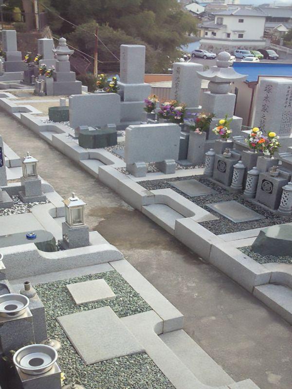 加太共同墓地