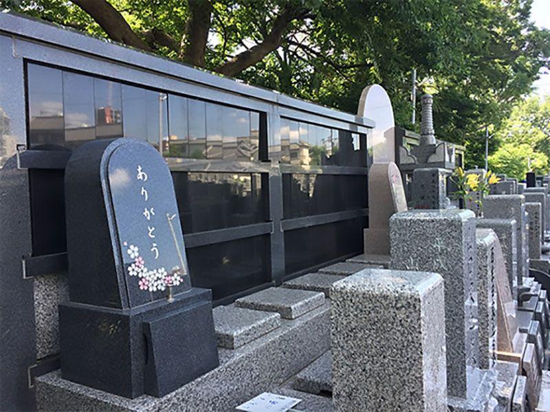 生玉霊園 永代供養墓