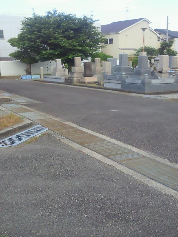 東大阪市営 荒本墓地 住宅街にある墓地