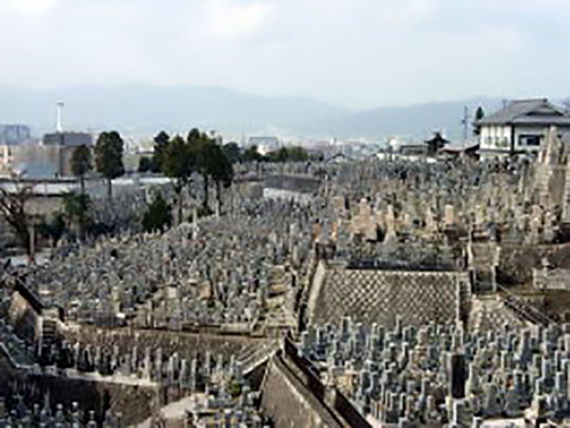西大谷墓地