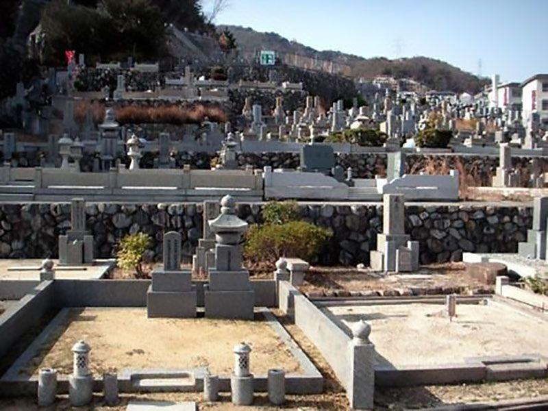 宝塚市営 西山霊園