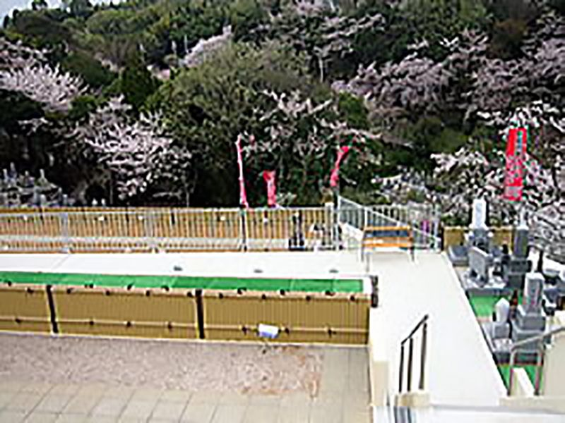 鉢ヶ峯堺中央霊園