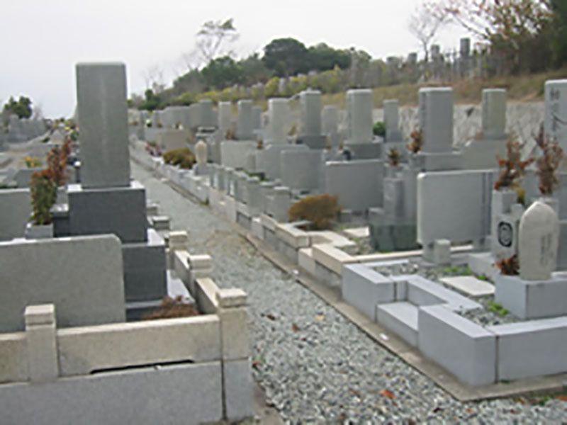 西宮市営 白水峡公園墓地