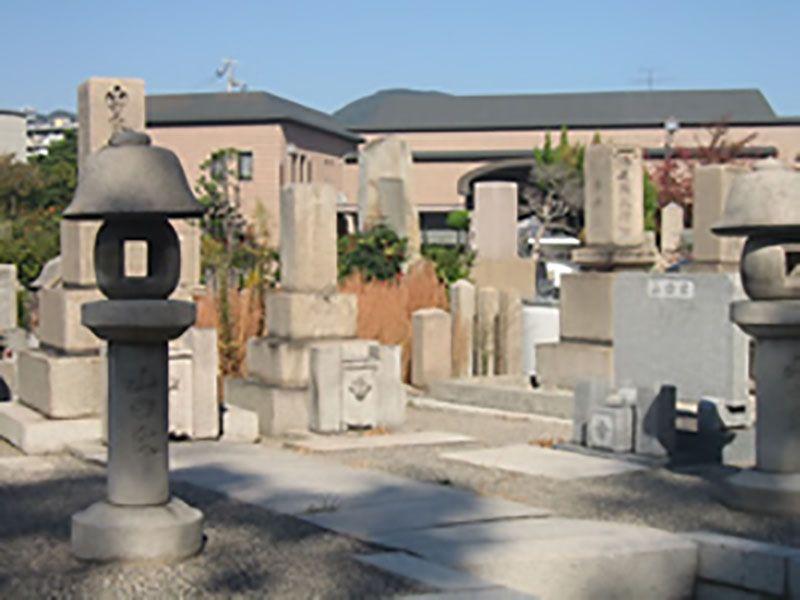 西宮市営 満池谷墓地