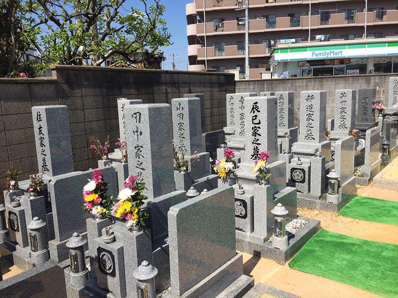 大通寺墓苑