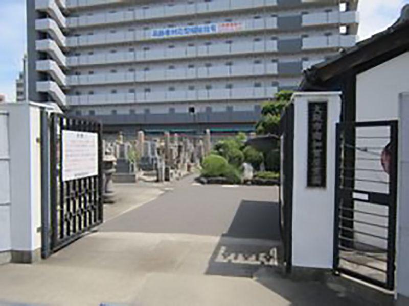 南加賀屋霊園