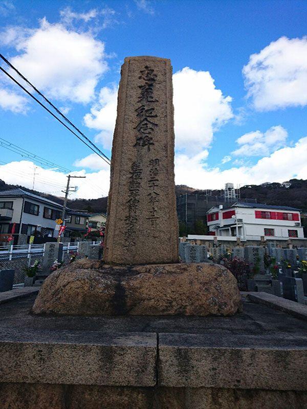 岡本東墓地