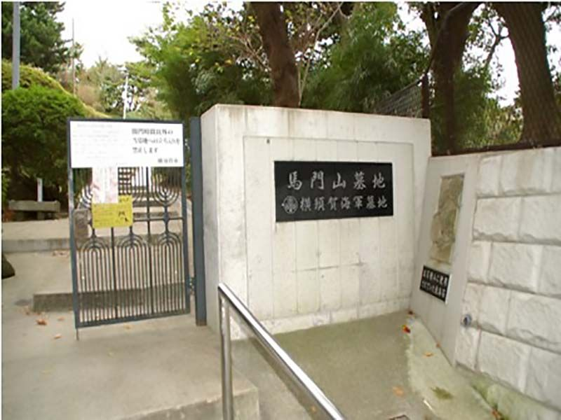 横須賀市営 馬門山墓地 墓地入口