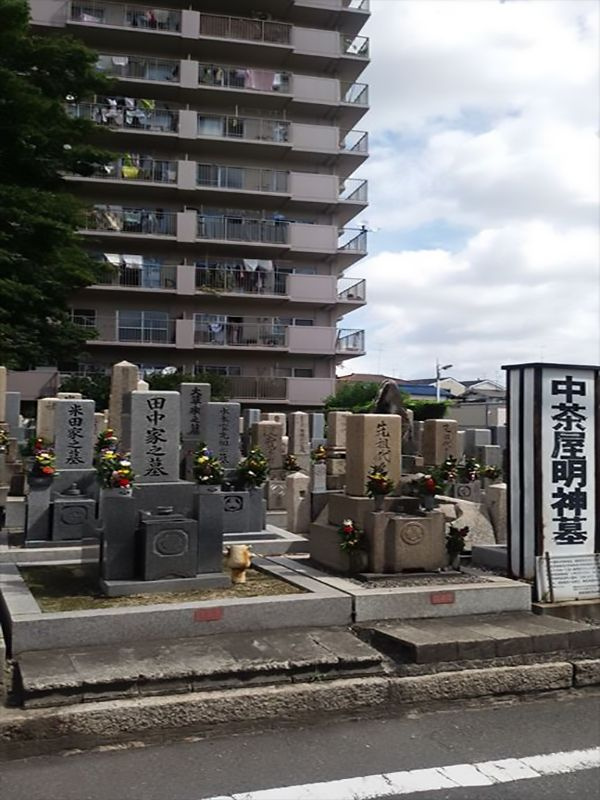 中茶屋明神墓地 墓地内風景