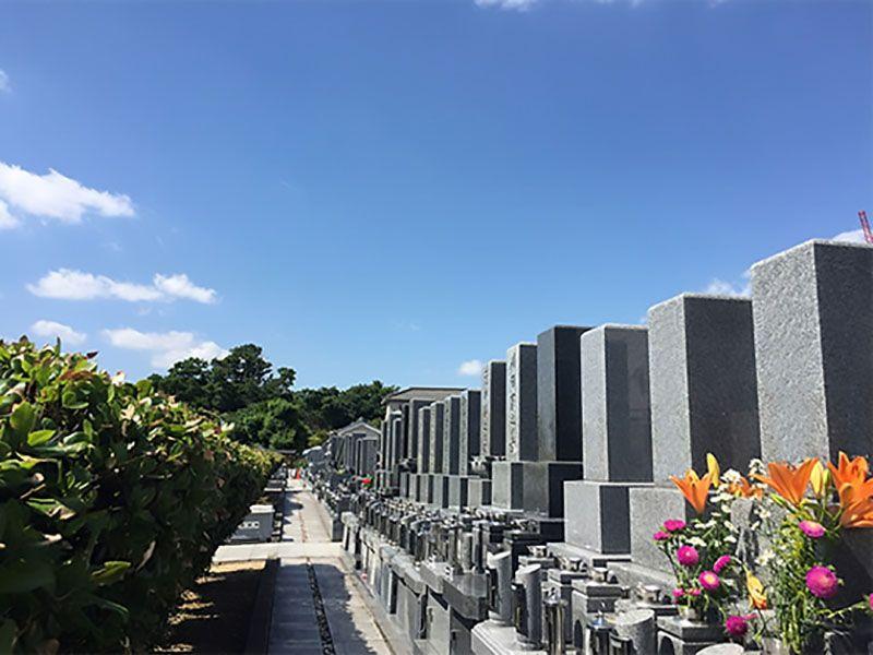生玉霊園 和型墓石